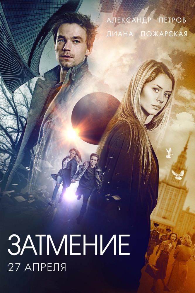 Film ru скачать новинки 2017