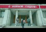 Кадр с фильма Ленинград - Сборник видеоклипов (2011-2016) торрент 035371 мужчина 0