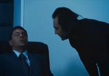 Сцена из фильма Мантера / Mantera (2012)