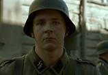 Кадр с фильма Бункер торрент 08823 эпизод 0