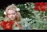 Скриншот фильма Пока бьют часы (1976) Пока бьют часы сцена 2