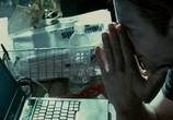 Кадр с фильма Области тьмы торрент 00257 эпизод 0