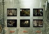 Кадр изо фильма Безымянная - одна дева на Берлине торрент 02686 люди 0
