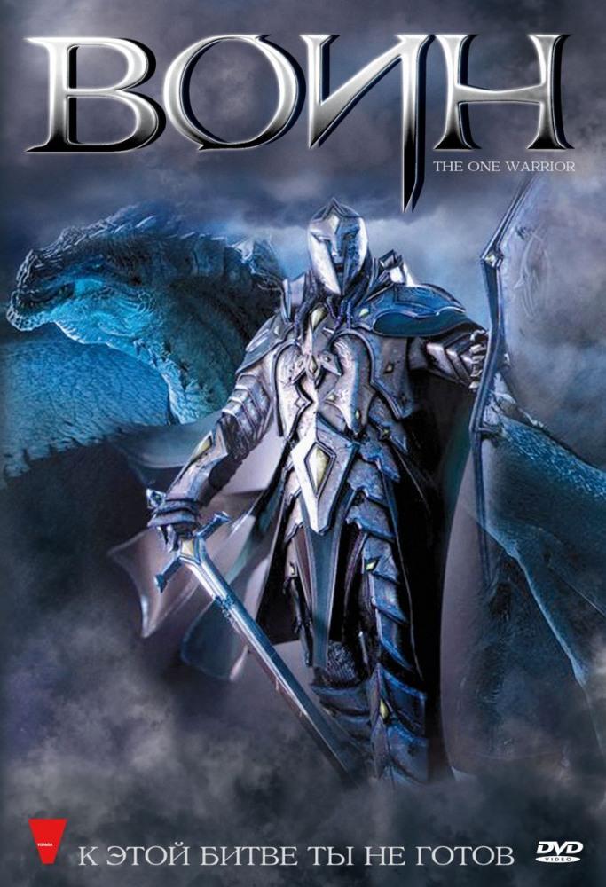 Фильм воин 2011 скачать торрент hd 1080 720 в хорошем качестве.