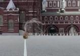 Кадр с фильма Фантом торрент 00322 сцена 0