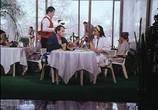 Кадр с фильма Классик торрент 016740 любовник 0