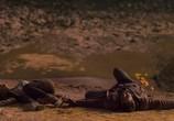 Кадр с фильма Изумрудный крепость торрент 034325 любовник 0