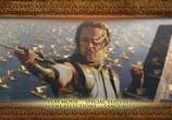 Кадр с фильма Троя торрент 01494 план 0