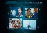Кадр изо фильма Морской схватка торрент 07493 план 0