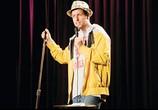 Сцена из фильма Приколисты / Funny People (2009) Приколисты сцена 10
