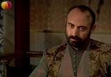 Сцена с фильма Великолепный пора / Muhtesem Yuzyil (2011) Великолепный эра явление 0