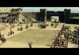 Кадр с фильма Геркулес торрент 074956 люди 0