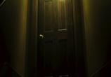 Кадр с фильма Лимб