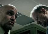Сцена изо фильма WAZ: Камера пыток / W Delta Z (2008) Камера пыток подмостки 0