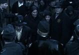 Кадр изо фильма Люди Икс. торрент 04719 эпизод 0