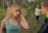 Сцена из фильма Вишнёвый табак / Kirsitubakas (2014) Вишнёвый табак сцена 8