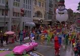 Кадр с фильма Подарок держи Рождество торрент 00203 люди 0