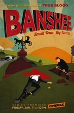 Постер к фильму Банши