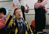 Сцена из фильма Аферист / Rogue Trader (1999) Аферист сцена 4
