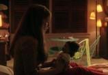 Кадр с фильма Уиджи. Проклятие доски дьявола торрент 033924 сцена 0