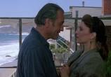 Кадр с фильма Коломбо
