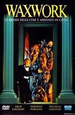 Постер к фильму Музей восковых фигур