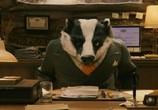 Сцена из фильма Бесподобный мистер Фокс / Fantastic Mr. Fox (2009) Бесподобный мистер Фокс сцена 3