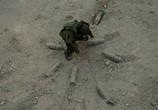 Кадр изо фильма Повелитель бури торрент 003091 мужчина 0
