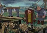 Кадр изо фильма Три богатыря: Ход конем торрент 080071 люди 0
