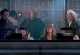Кадр с фильма Звездные врата торрент 083233 эпизод 0