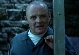 Кадр с фильма Красный дракон торрент 053928 эпизод 0