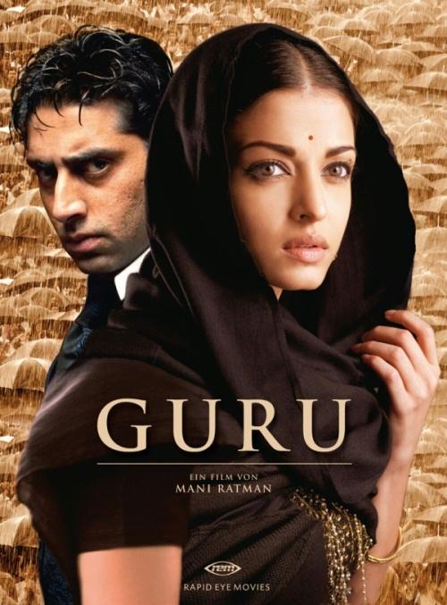 знакомство индийское кино смотреть онлайн