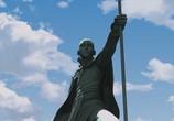 Сцена с фильма Аватар: Легенда об Корре / The Last Airbender: The Legend of Korra (2012)