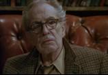 Сцена из фильма Потомственное проклятие / The Offspring (1987) Потомственное проклятие сцена 1