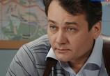 Сцена с фильма Тайны следствия (2000) Тайны следствия случай 0