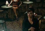 Кадр изо фильма Запрещенный получение