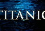 Кадр с фильма Титаник торрент 09659 план 0