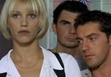 Сцена из фильма Такси / Taxi (1998) Такси