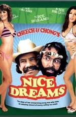Укуренные 3: Приятных снов / Nice Dreams (1981)