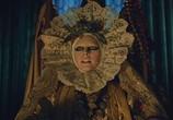 Кадр изо фильма Пришельцы 0: Взятие Бастилии торрент 032536 любовник 0