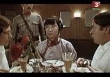 Сцена из фильма Приключения молодого господина / Shao ye de mo nan (1987) Приключения молодого господина сцена 11
