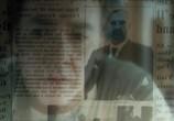 Кадр изо фильма 0408 торрент 048799 мужчина 0