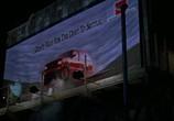 Кадр с фильма Настоящая беззаветная торрент 001401 эпизод 0