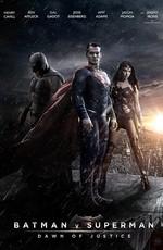 Бэтмен против Супермена: На заре справедливости: Дополнительные материалы / Batman v Superman: Dawn of Justice: Bonuces (2016)
