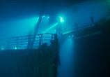 Кадр изо фильма Титаник