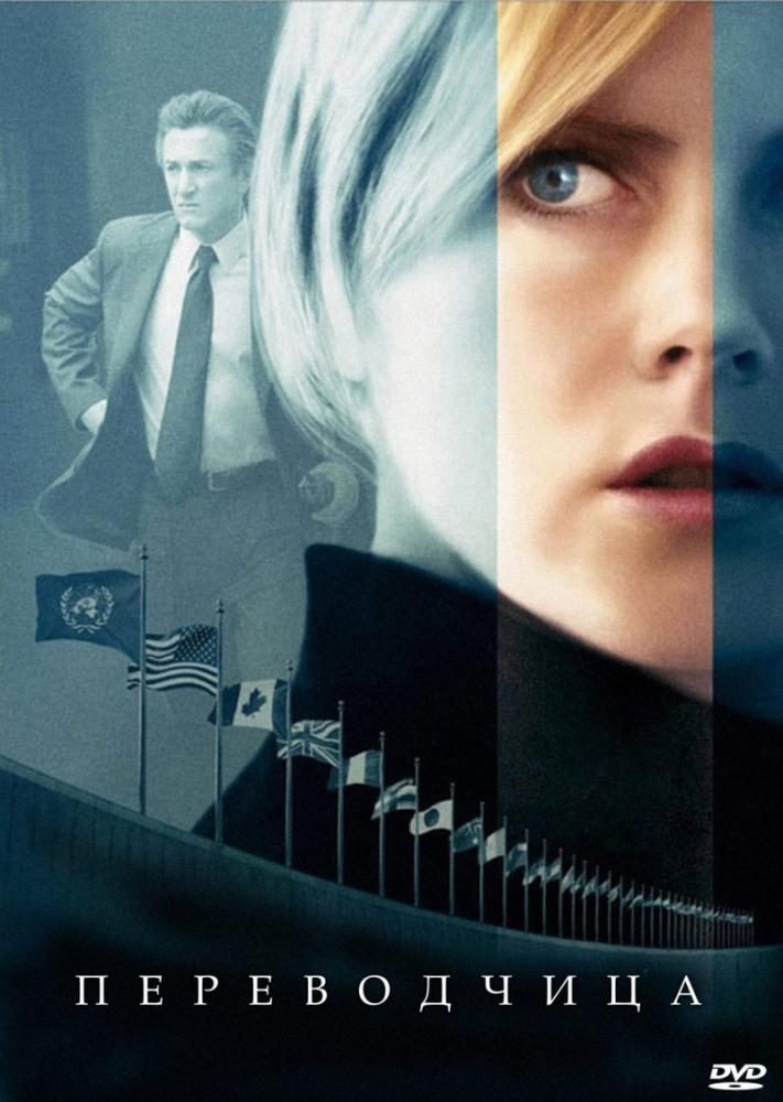 Отбор 2012 фильм скачать торрент