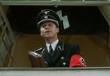 Кадр изо фильма Гитлер капут торрент 09124 люди 0