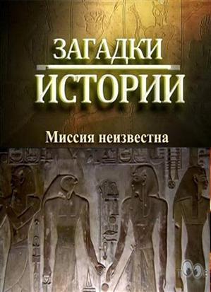 Артефакты прошлого загадки истории форум