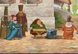 Скриншот фильма Три богатыря: На дальних берегах (2012)