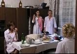 Сцена из фильма Ночные сестры (2007) Ночные сестры